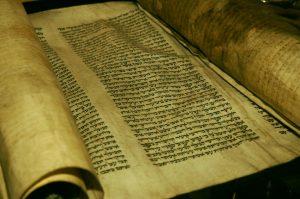 JVS image - Torah scroll
